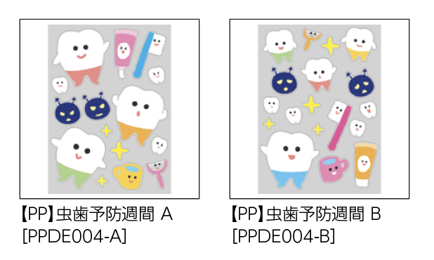 PPDE004.png