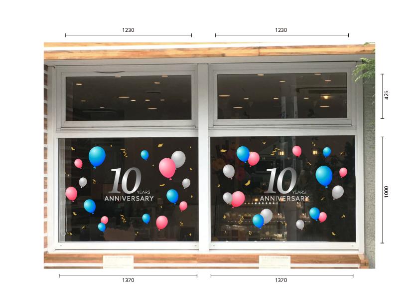 Anniversary バルーン 10周年の施工写真