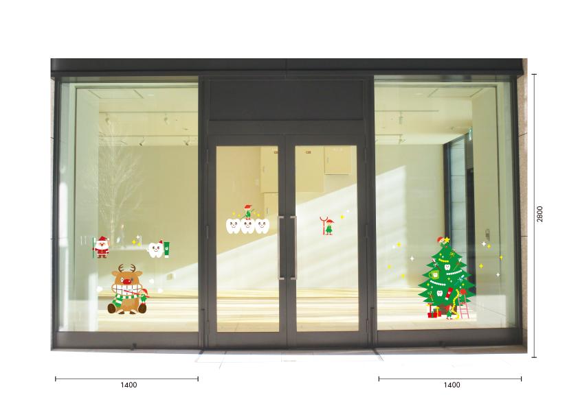 【VP】小人のハミガキ クリスマスツリーの施工写真