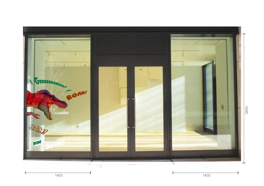 恐竜シール 施工例
