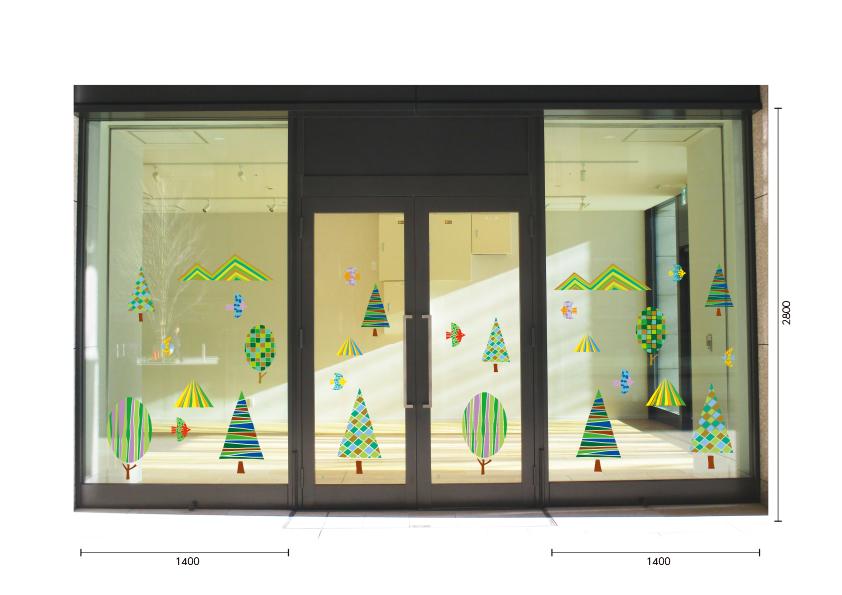 【VP】アウトドア 北欧風カラフルの施工写真