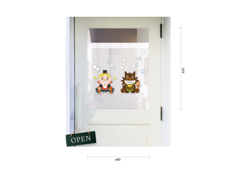 【PP】小人のハミガキ ちびモンスター ミニの施工写真