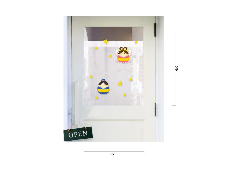 【PP】織姫と彦星の施工写真