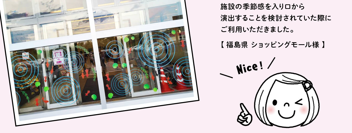 ショッピングモール施工事例03